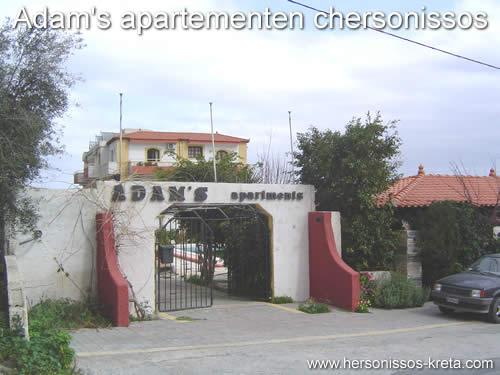 appartement adams chersonissos